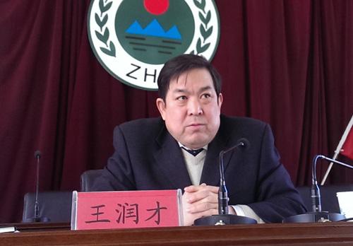 党群众路线三个环节_忻州市环保局召开党的群众路线教育实践活动动员大会